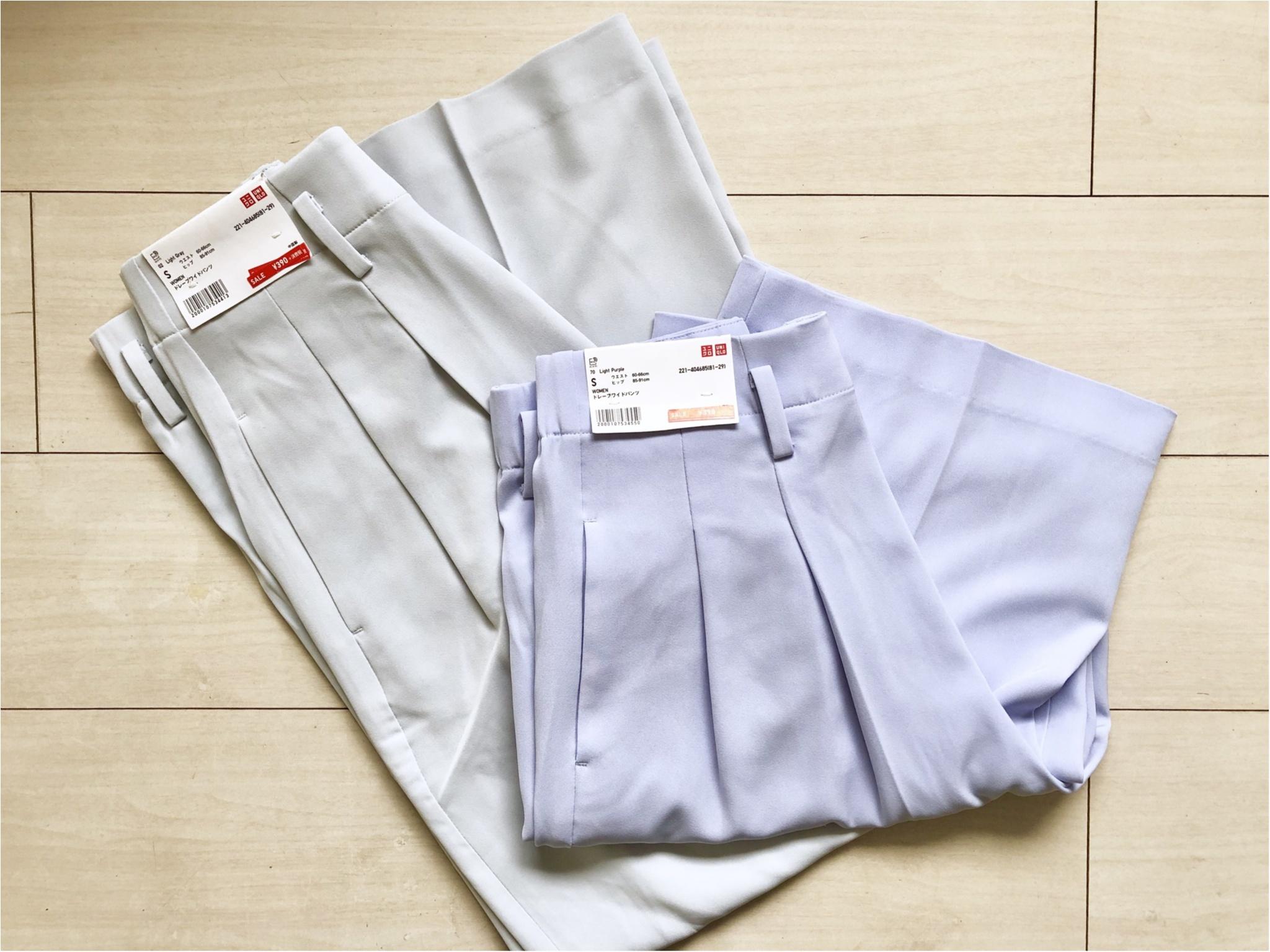 【UNIQLO】衝撃価格。今から使える《春色ボトム》4着で¥3000以下でした!!_4