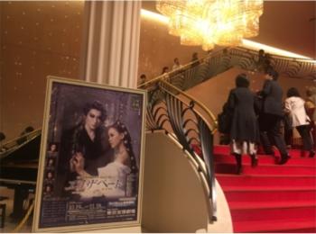 【宝塚グルメ】幕間は《絶品タマゴサンド》で皇后気分♪〜*月組「エリザベート」*
