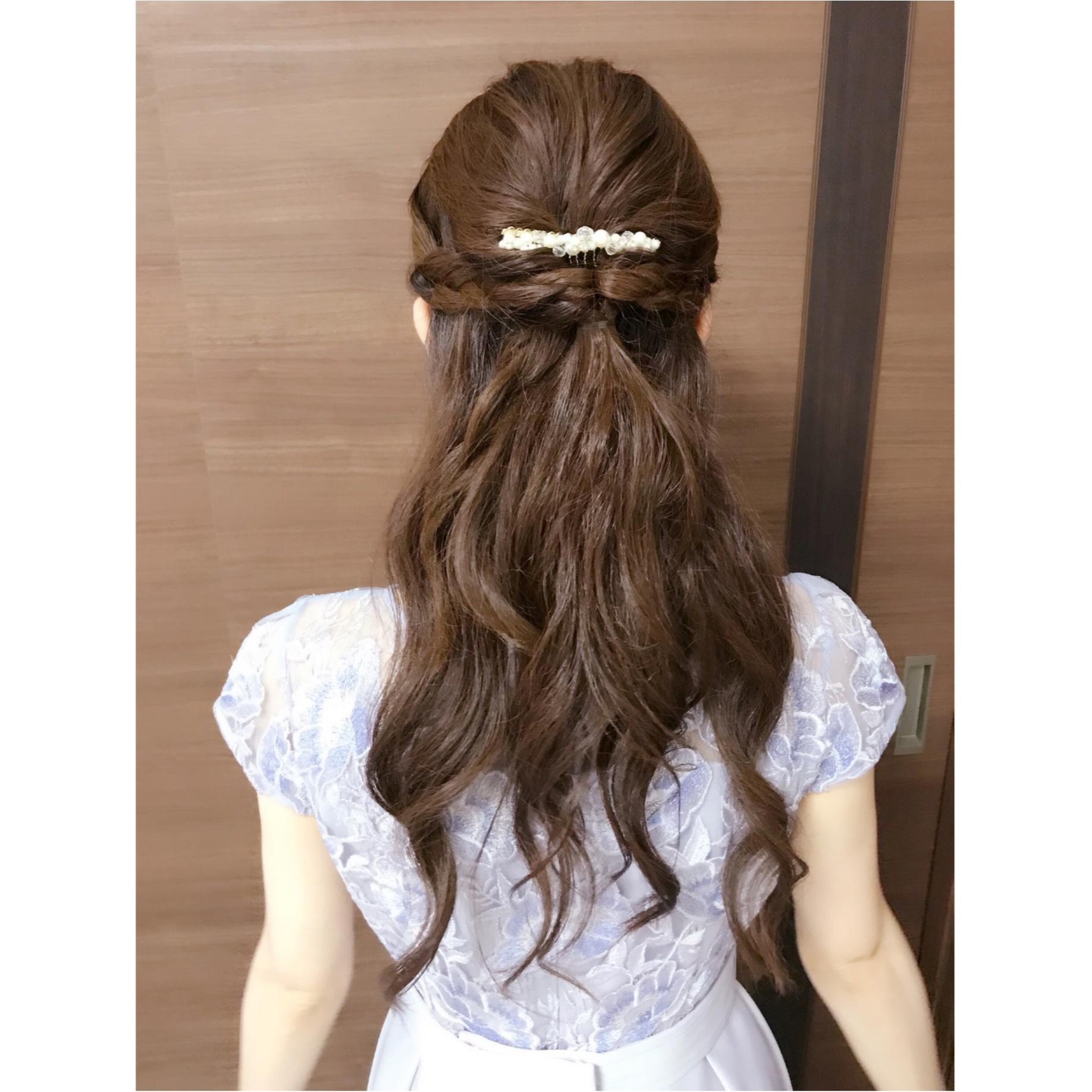 結婚式特集《髪型編》, 簡単にできるお招ばれヘアアレンジや