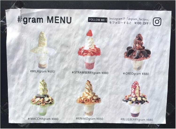 【FOOD】「My かき氷」が作れちゃう♡この夏行きたいかき氷屋さん #gram _3