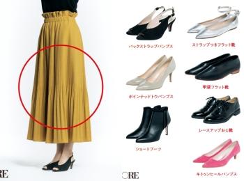 『GU』のお仕事服に頼りきり♡ スカート×靴のバランス選手権、結果は!?【今週のファッション人気ランキング】