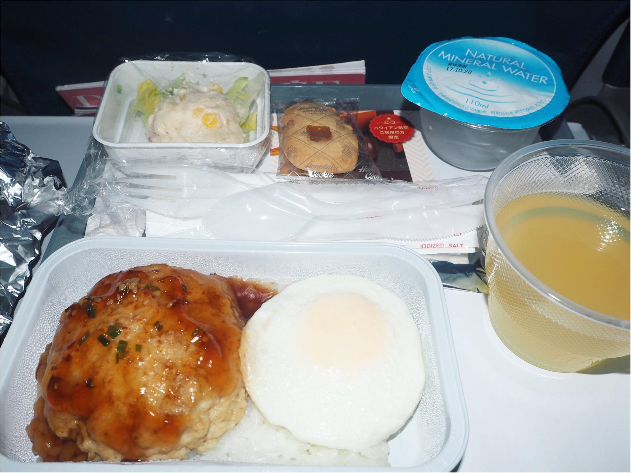 【羽田✈︎ハワイ】羽田空港のラウンジはどんな感じ?ハワイアン航空の機内食は出るの?お答えします‼︎_4