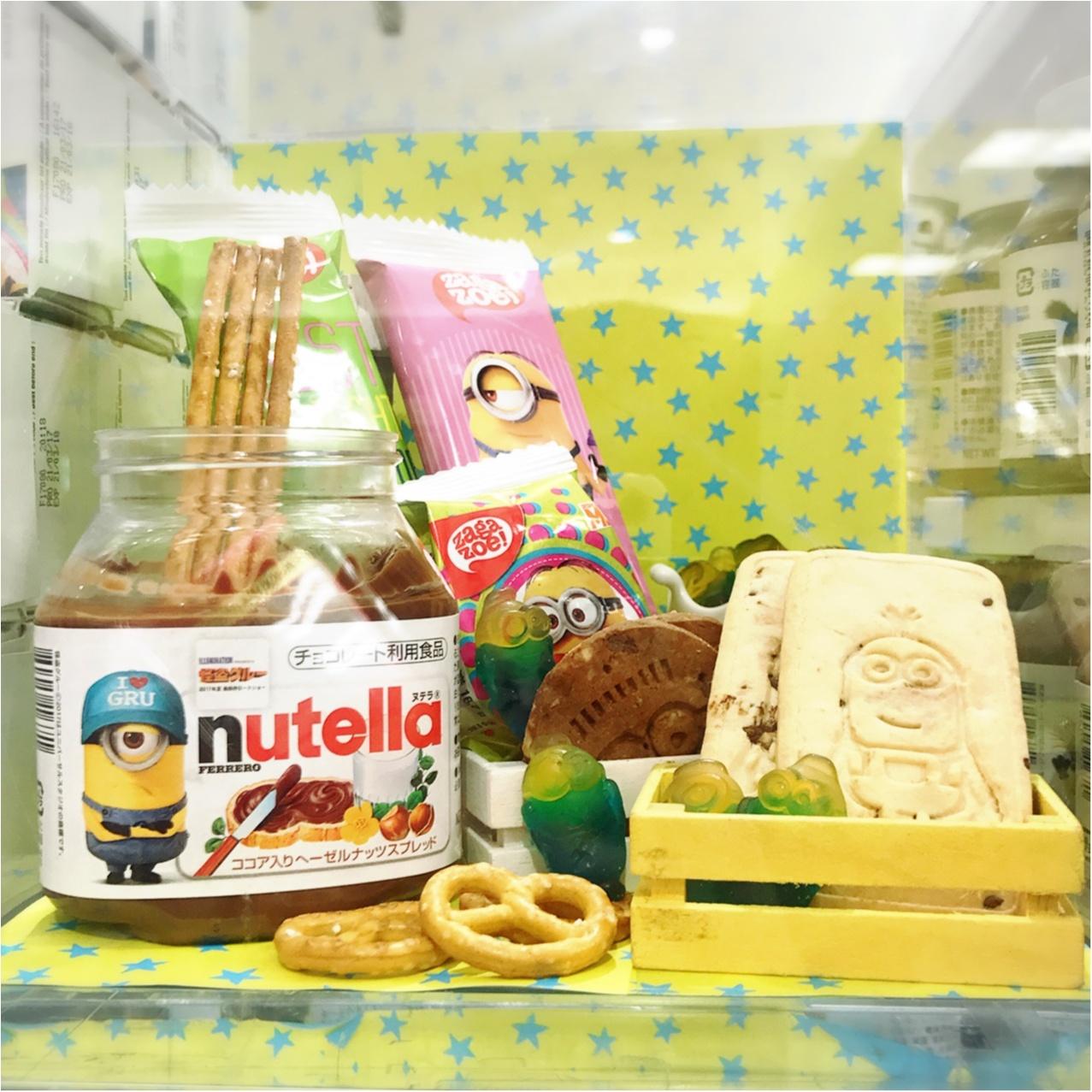 ヨーロッパの朝食の定番!【nutella(ヌテラ)】から《怪盗グルーのミニオン大脱走》限定パッケージが登場♡_2