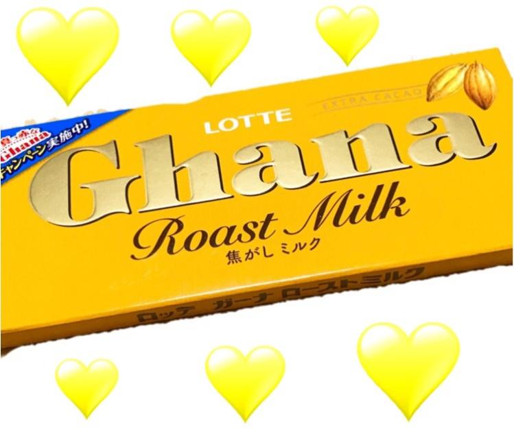 ★チョコ好き注目★【黄色のガーナVS黄色の明治ザチョコレート】あなたはどっちがお好み!?_1