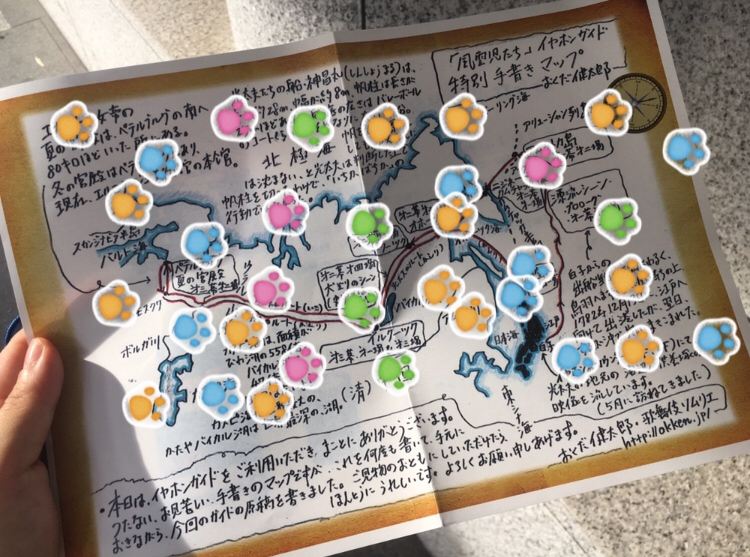 【歌舞伎のススメ*其の7】イヤホンガイドで3倍楽しい!笑いと涙の三谷幸喜×歌舞伎の世界♡_6