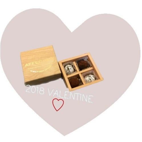 【2018バレンタイン】手作り派の私が作ったチョコレート、今年は2種類!_2