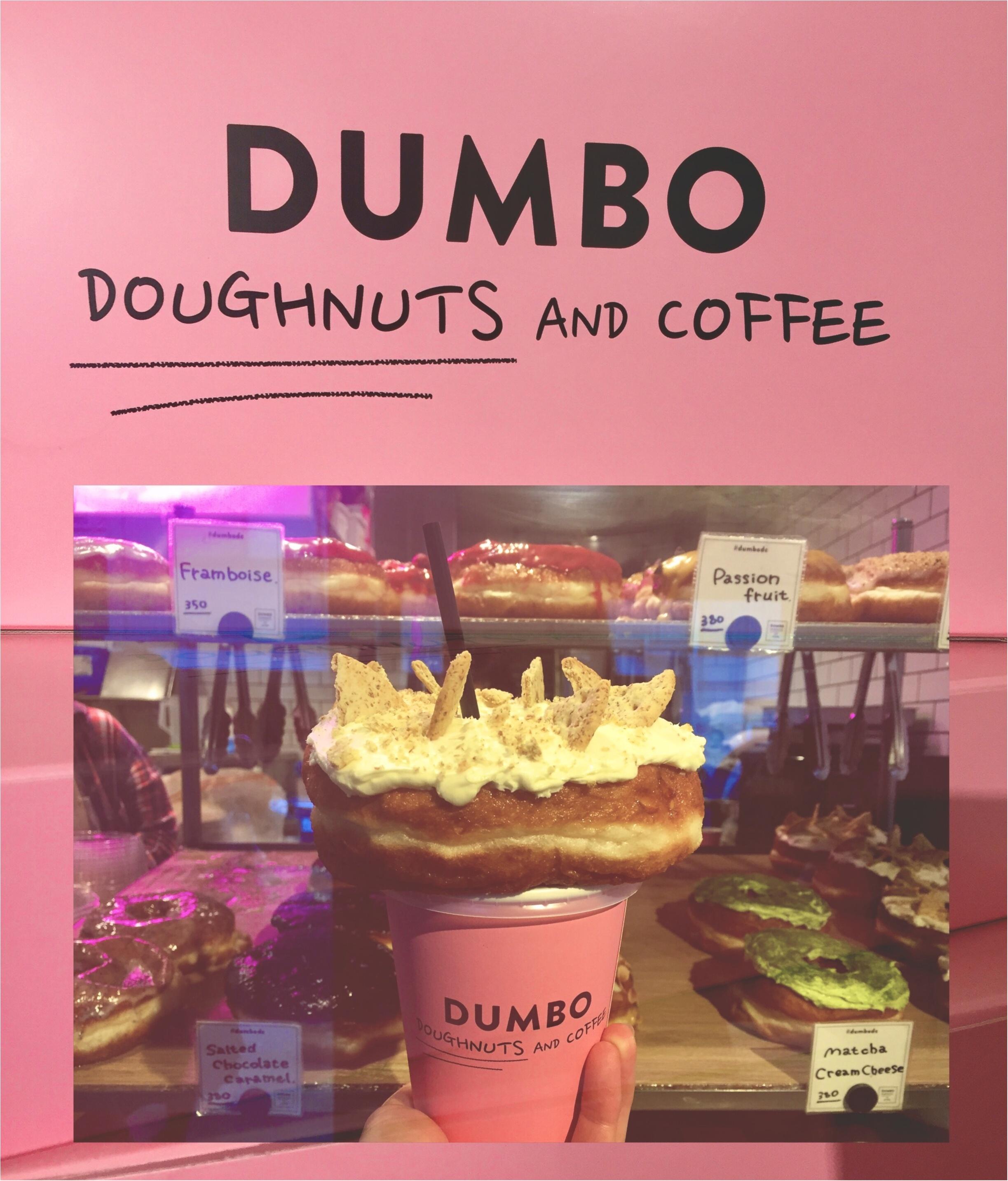 【FOOD】人気の理由を徹底解剖!おしゃれな人はみーんな行ってる♡DUMBO Doughnuts and Coffee♡_1