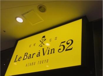 """【成城石井レストラン】""""こだわり""""沢山のオトナなレストラン!ランチおすすめ説!"""