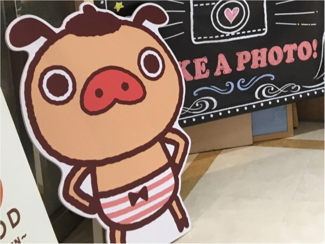▽・ω・▽【12/3まで!】吉祥寺パルコでポムポムプリンとパンパカパンツのコラボカフェが開催中!_2