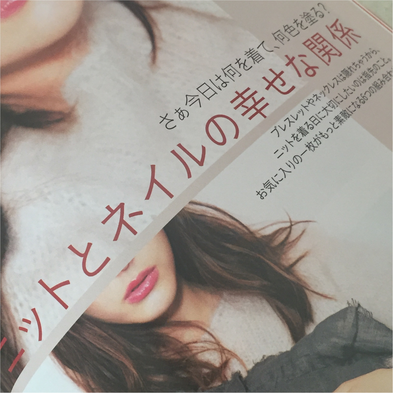 【MORE12月号☆発売中】特別付録はCOACHステーショナリー4点セット✨≪samenyan≫_5