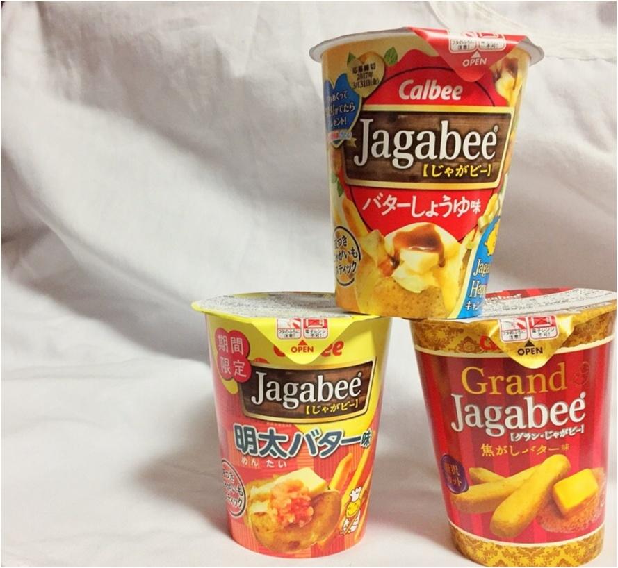 どの味が気分?今なら選べる Jagabee 3つのバター味_1