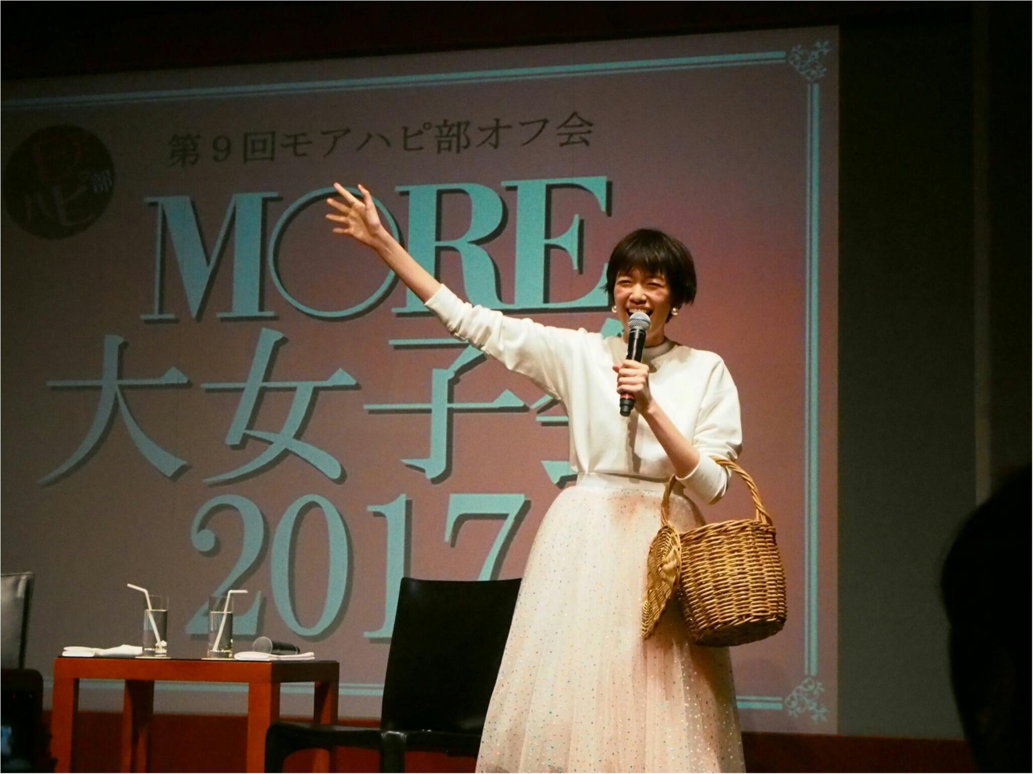 モアハピ部が集結!「MORE大女子会2017」の様子が2月28日発売のMORE4月号に掲載中?!あなたも雑誌に出るチャンスがあるかも?_12