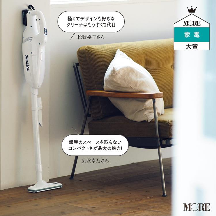 【おしゃれなキッチン家電・ツール】 - 一人暮らしや新生活におすすめ!デザイン性と機能性を兼ねた生活アイテムまとめ_23