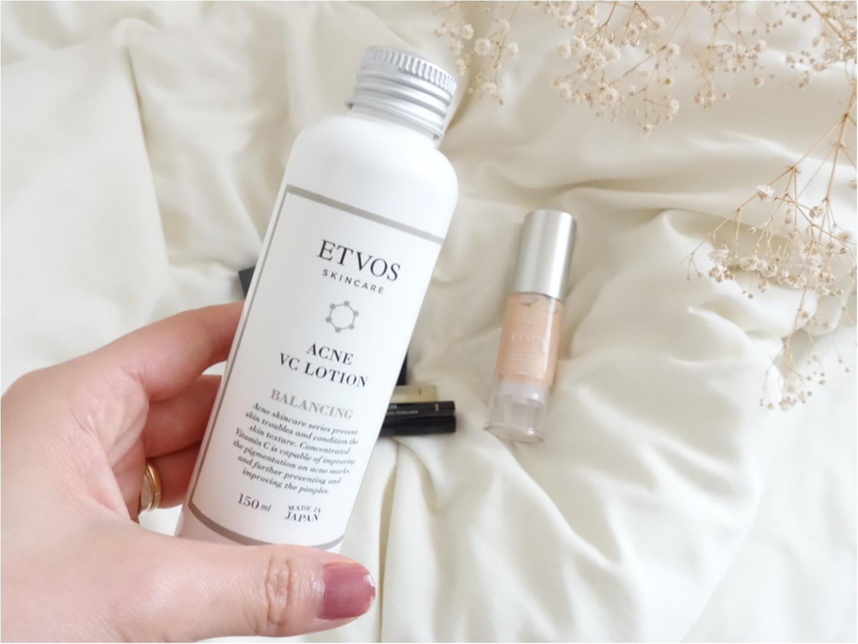 美白化粧品特集 - シミやくすみ対策・肌の透明感アップが期待できるコスメは?_35