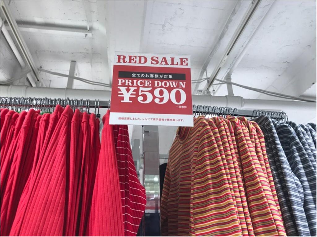 【GU】《RED SALE直前セール開始★》人気商品はSALE直前にGETせよ!!この人気商品、こんなに安く手に入れちゃいました!_1_4