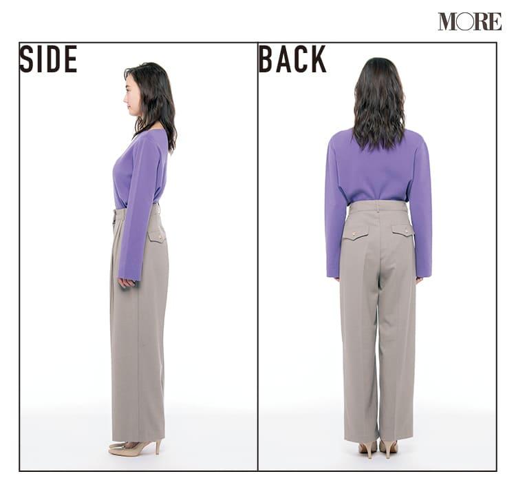 オフィスカジュアルのパンツ特集 - パンツの選び方、おすすめのブランド、おしゃれなコーディネート   2020年版_34