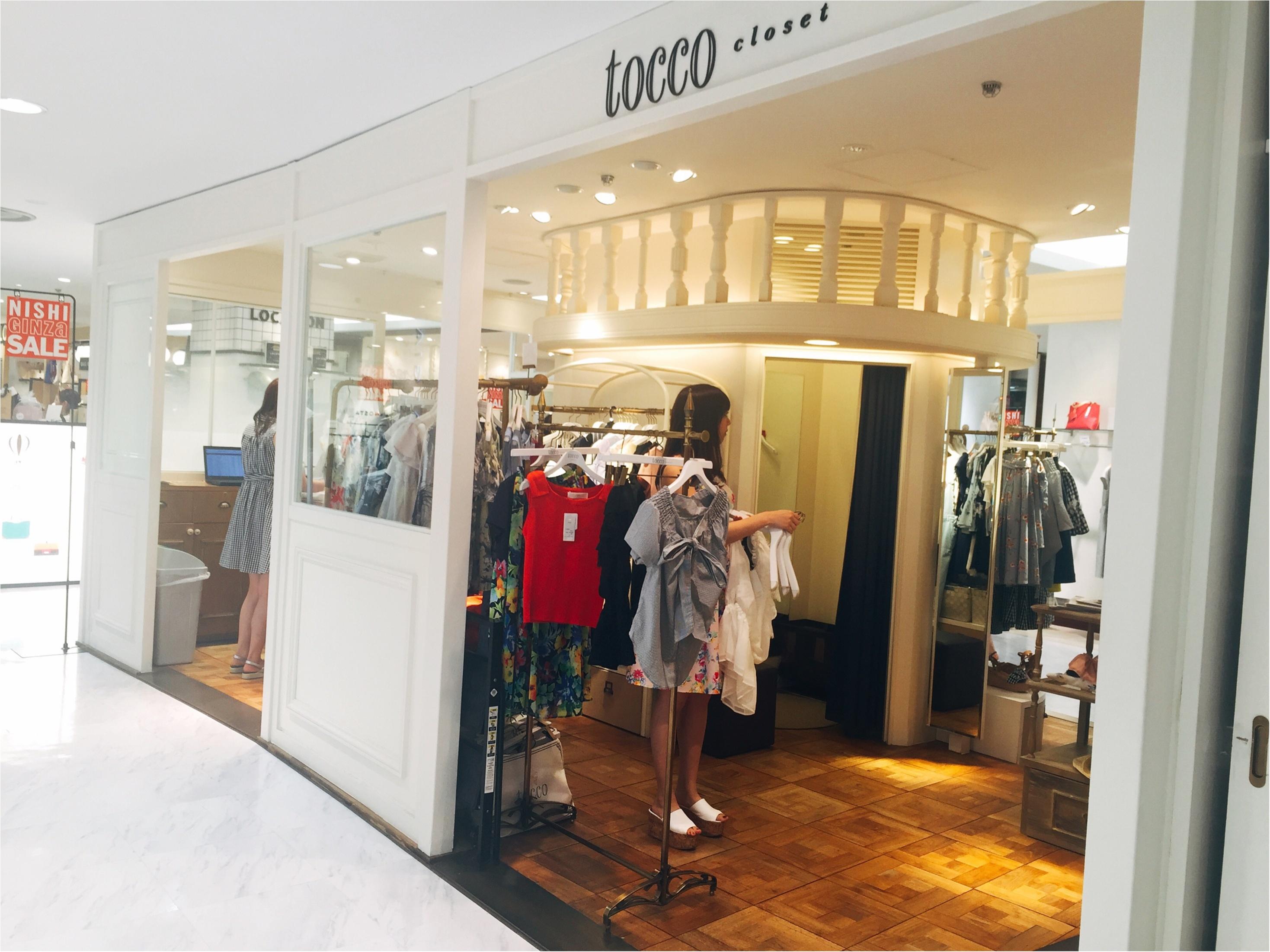 toccoのセール!2017年トレンド「刺繍入り」サンダルを購入したよ♡驚きのプチプライス¥3,000台なのです♩_5