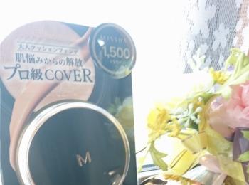 プチプラ☆ MISSHA(ミシャ)のクッションファンデから新作が登場!