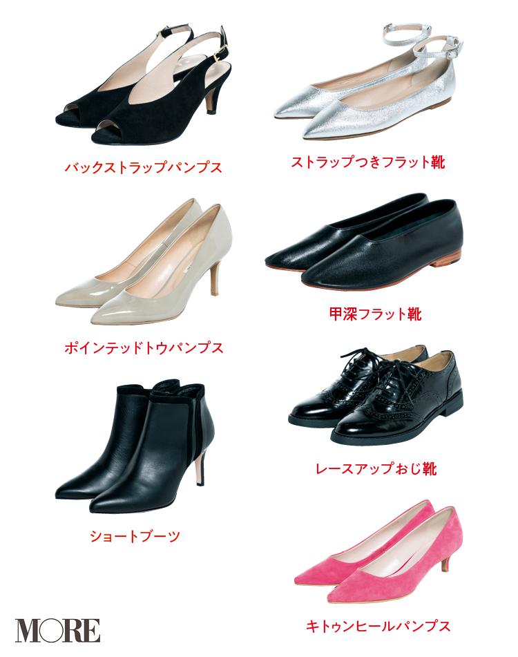 春スカート、いちばんきれいに見える靴はどれだ!? 全部はいてみました選手権☆記事Photo Gallery_1_2