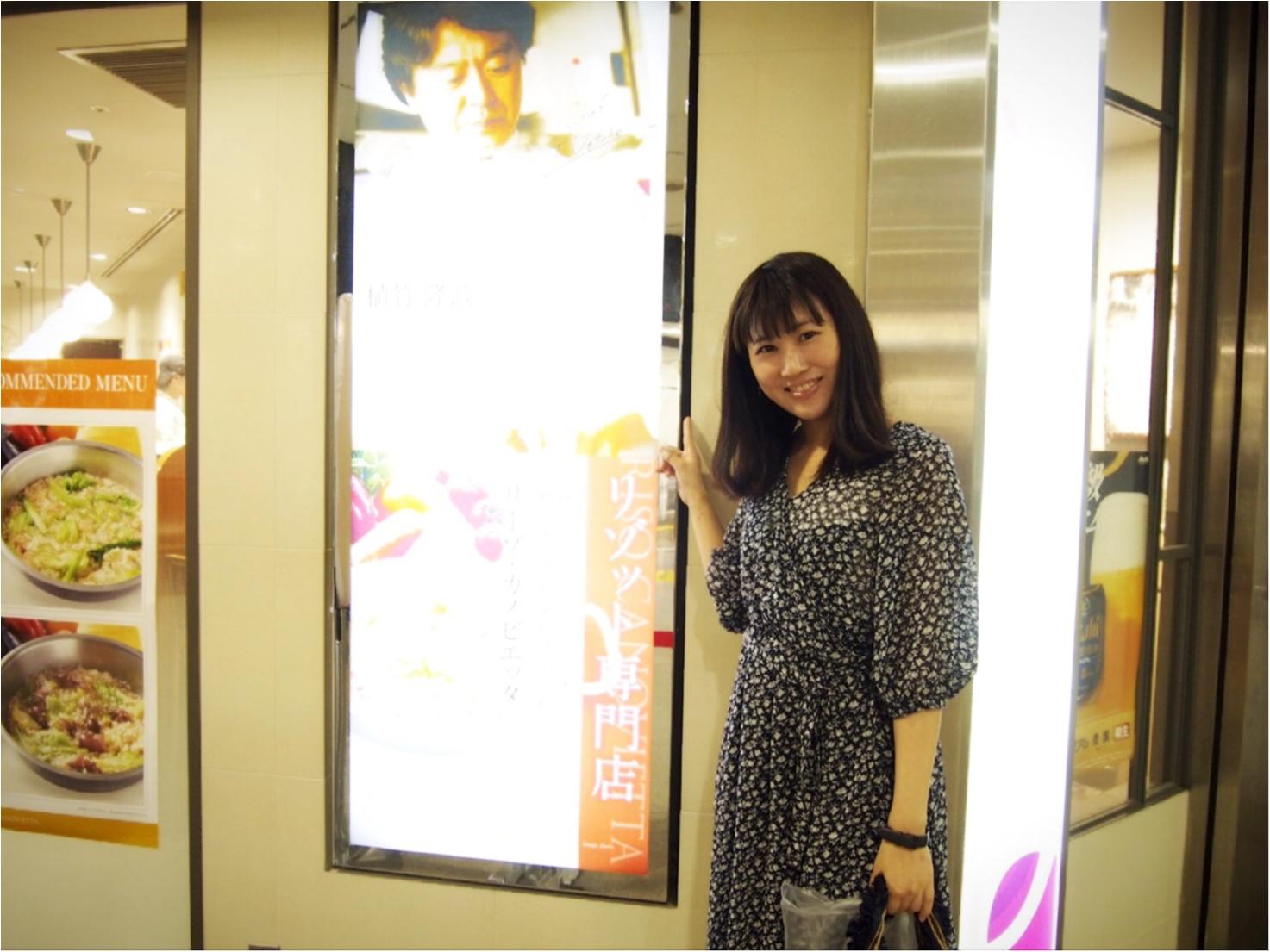 東京駅改札内★朝からリゾット!コレって…アリ?_1