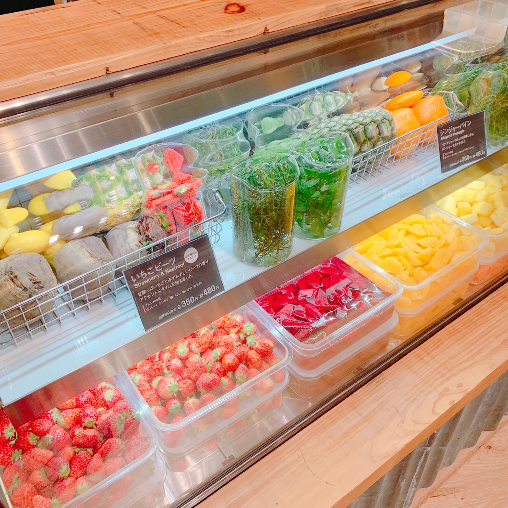 《いつでも新鮮なフルーツジュースが飲める❤️》【無印良品•銀座】ジューススタンド☻_3