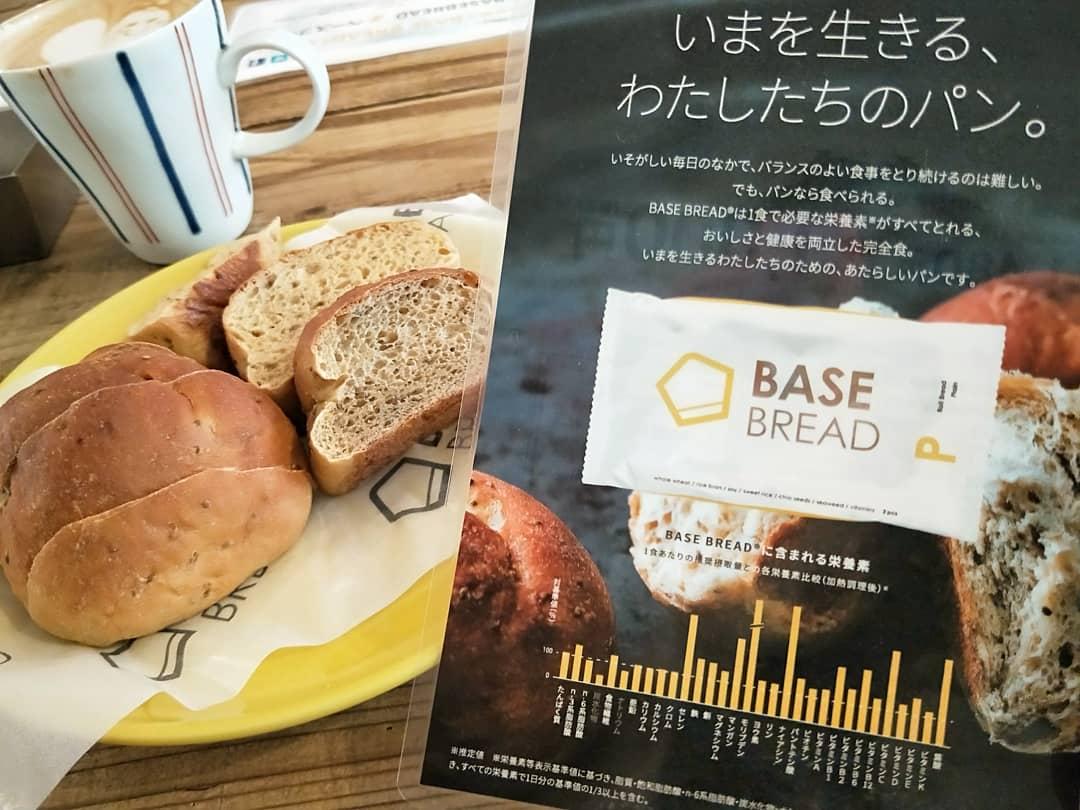 """【恵比寿】栄養たっぷり!もちもち""""BASE BREAD""""を楽しめる期間限定カフェへ★_4"""