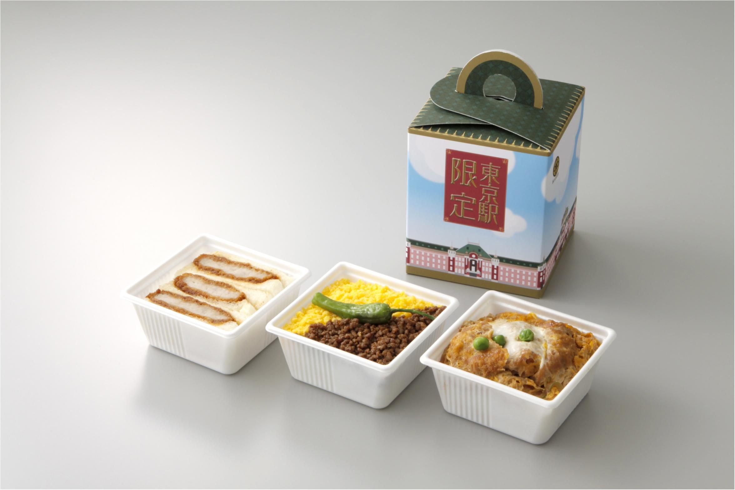 東京駅のお弁当でGW旅のスタートダッシュ♬  絶対食べたいオススメ7選!_1_5