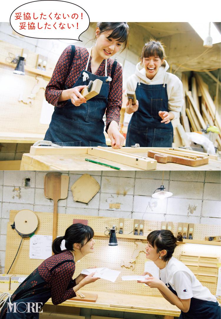 佐藤ありさと、『Makers' Base Tokyo』で箸作り! 可愛すぎる姿に惚れ惚れ。【佐藤栞里のちょっと行ってみ!?】_3