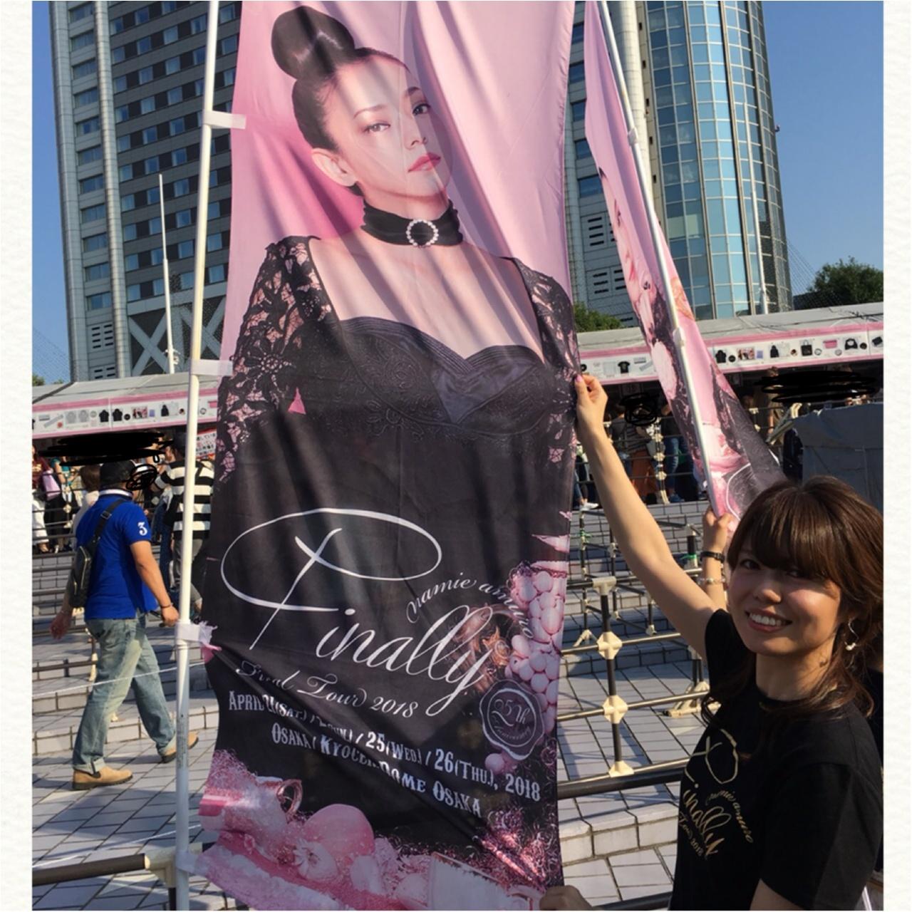 ヘアもネイルもライブ仕様♡安室ちゃんのラスト東京ドーム公演に行ってきました!♡_3