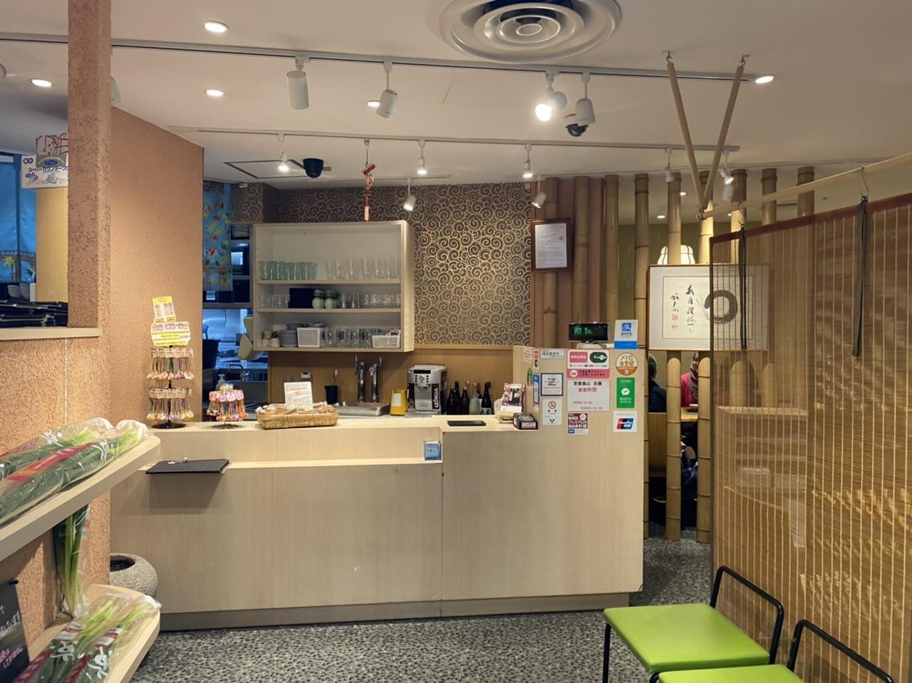 【新宿ランチ】まるで京都にいるみたい!京都嵐山《良彌》の絶品ランチを実食♡_2