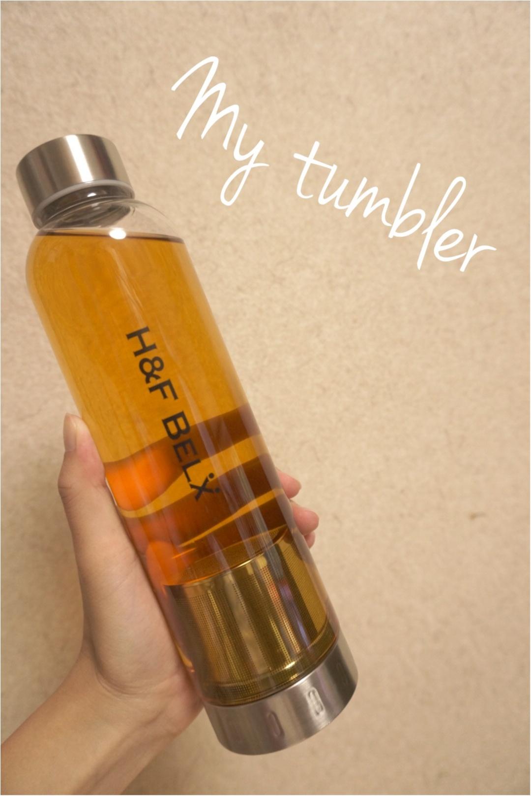 H&F BELXのノンカフェインティーを持ち歩こう♪ついに念願の軽量タンブラー登場ヽ(^◇^*)/ _5