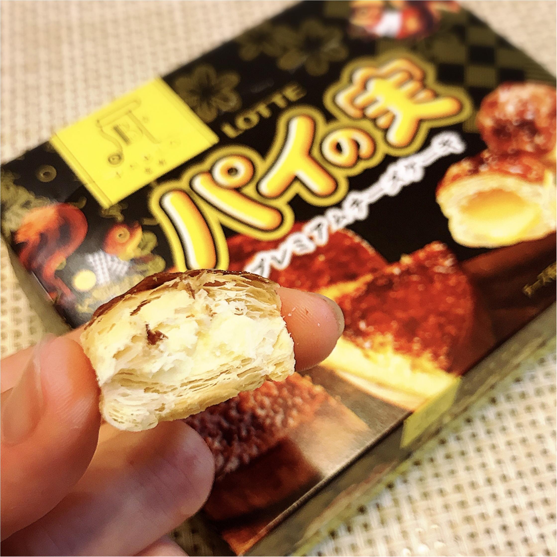 もう食べた??【PABLO × パイの実】夢のコラボお菓子♡♡_3