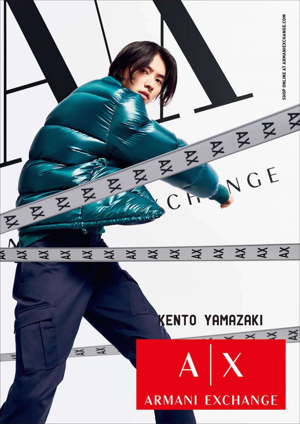 【速報】山﨑賢人さんが『アルマーニ エクスチェンジ』の広告モデルに!キャンペーンビジュアル全部見せます♡_4