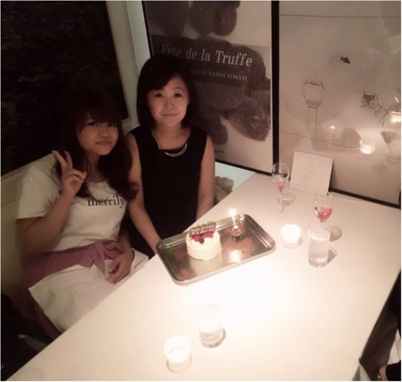 【AUXAMIS TOKYO】東京駅丸ビル35階絶景のフレンチレストランで誕生日ディナー♡_1