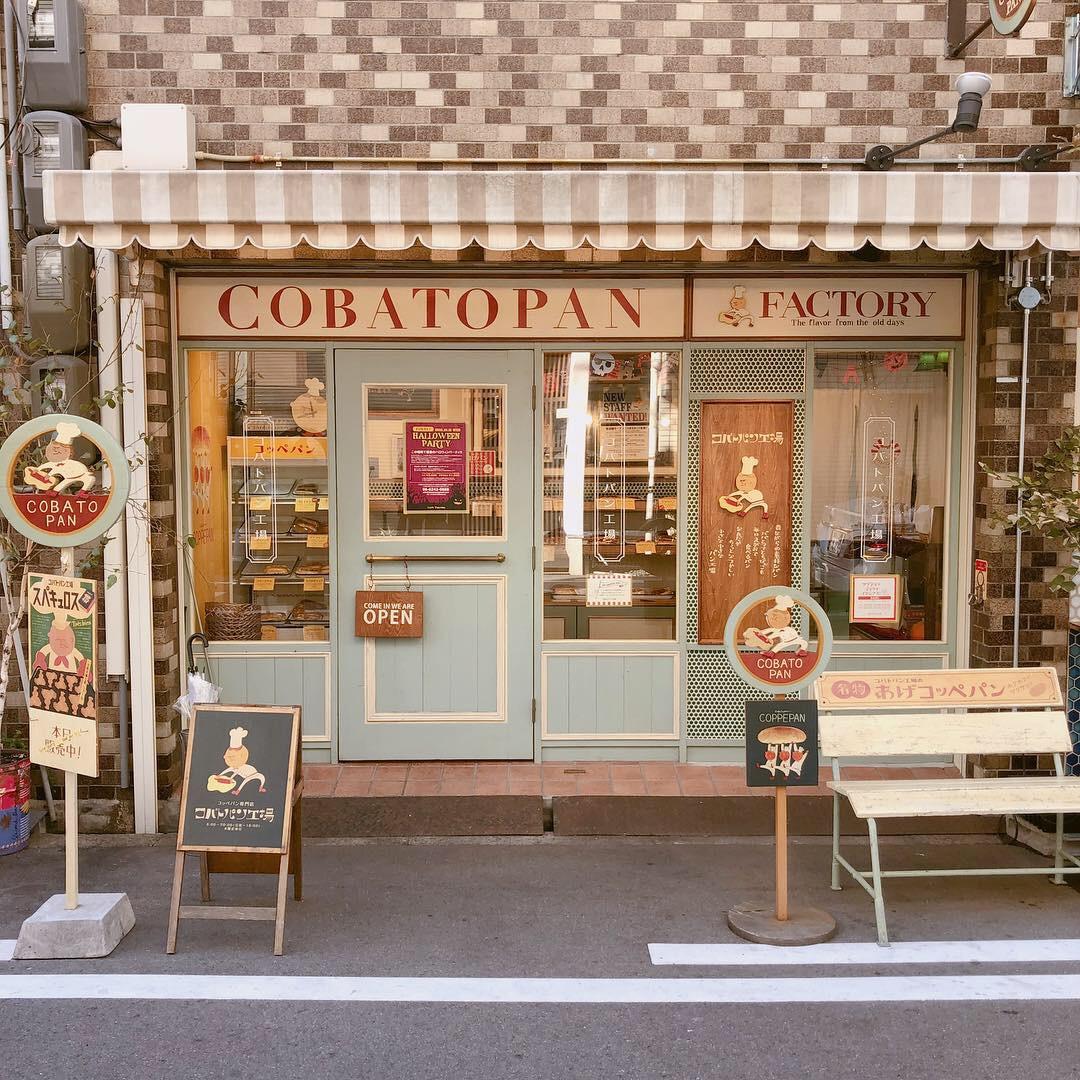 かわいくて美味しいパン屋さん♡ コッペパン専門店 『 コバトパン工場 』に行ってみました♡♡_1