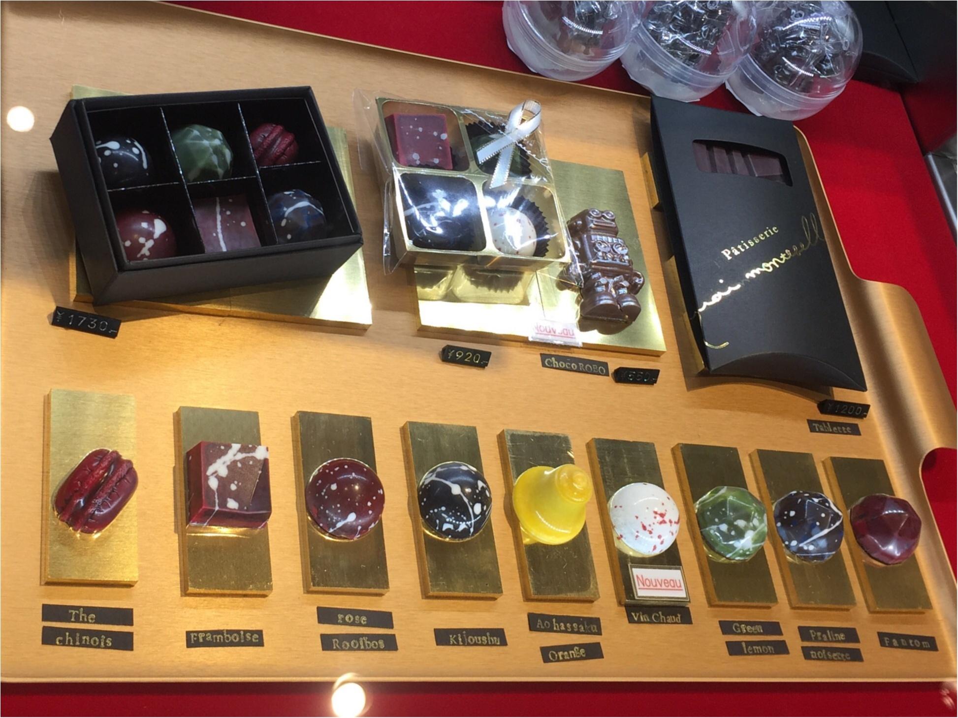 関西の名店*パティスリー ケ・モンテベロのケーキは大人の味♡_5