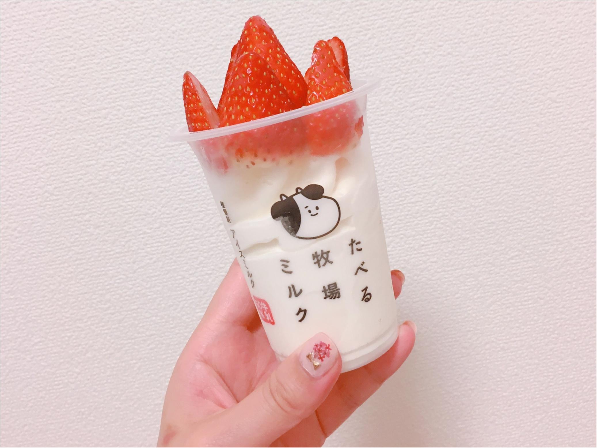 【ファミリーマート】話題のアイス『たべる牧場ミルク』がゆるかわいい!見つけたら即ゲットして‼︎_2