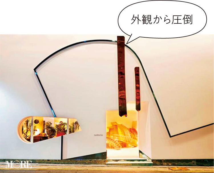 韓国旅行中、どこでコスメを買えばいい? - 韓国コスメのおすすめショップ&トレンドスポットまとめ_11