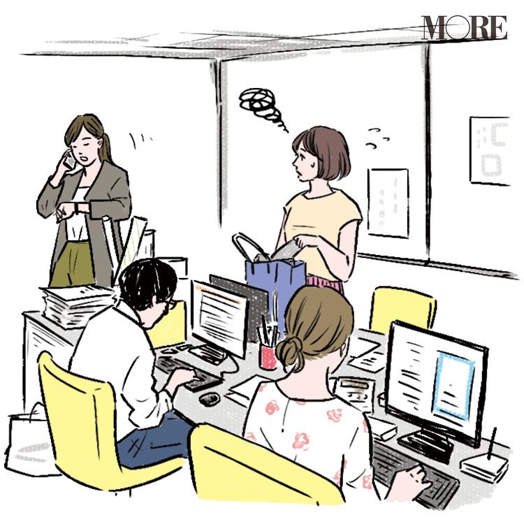 転職した20代女性300人に聞きました。転職してよかったこと1位は? 福利厚生面の変化は? 転職したい人にアドバイスはある?_2