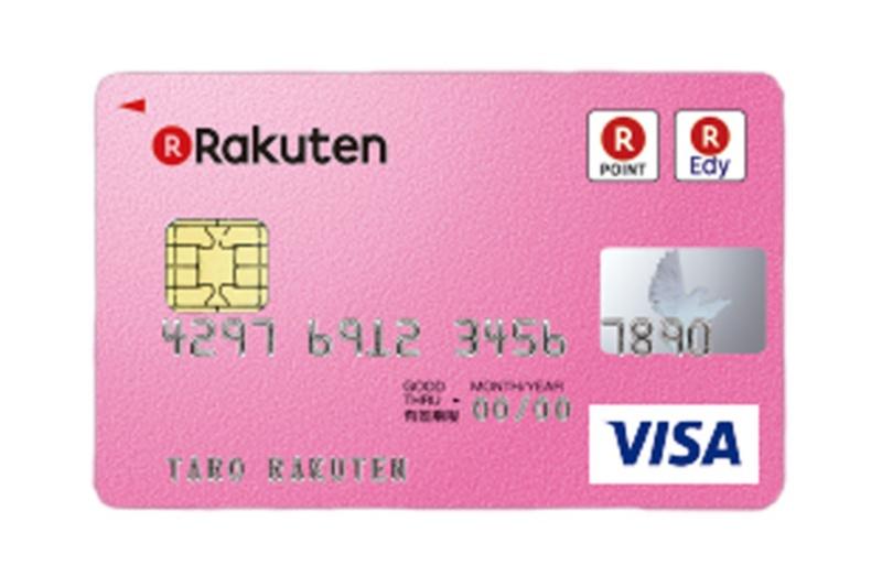 ポイント派、ネット買い派……3つのタイプ別、女子におすすめの「クレジットカードセット」♪_8