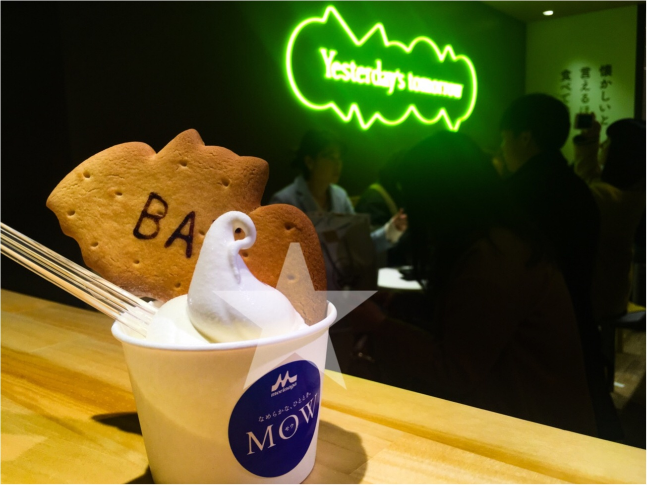 《ご当地/新宿》話題☆お菓子のワンダーランドが新宿に登場♡ あの有名お菓子がBIGサイズに!!_9