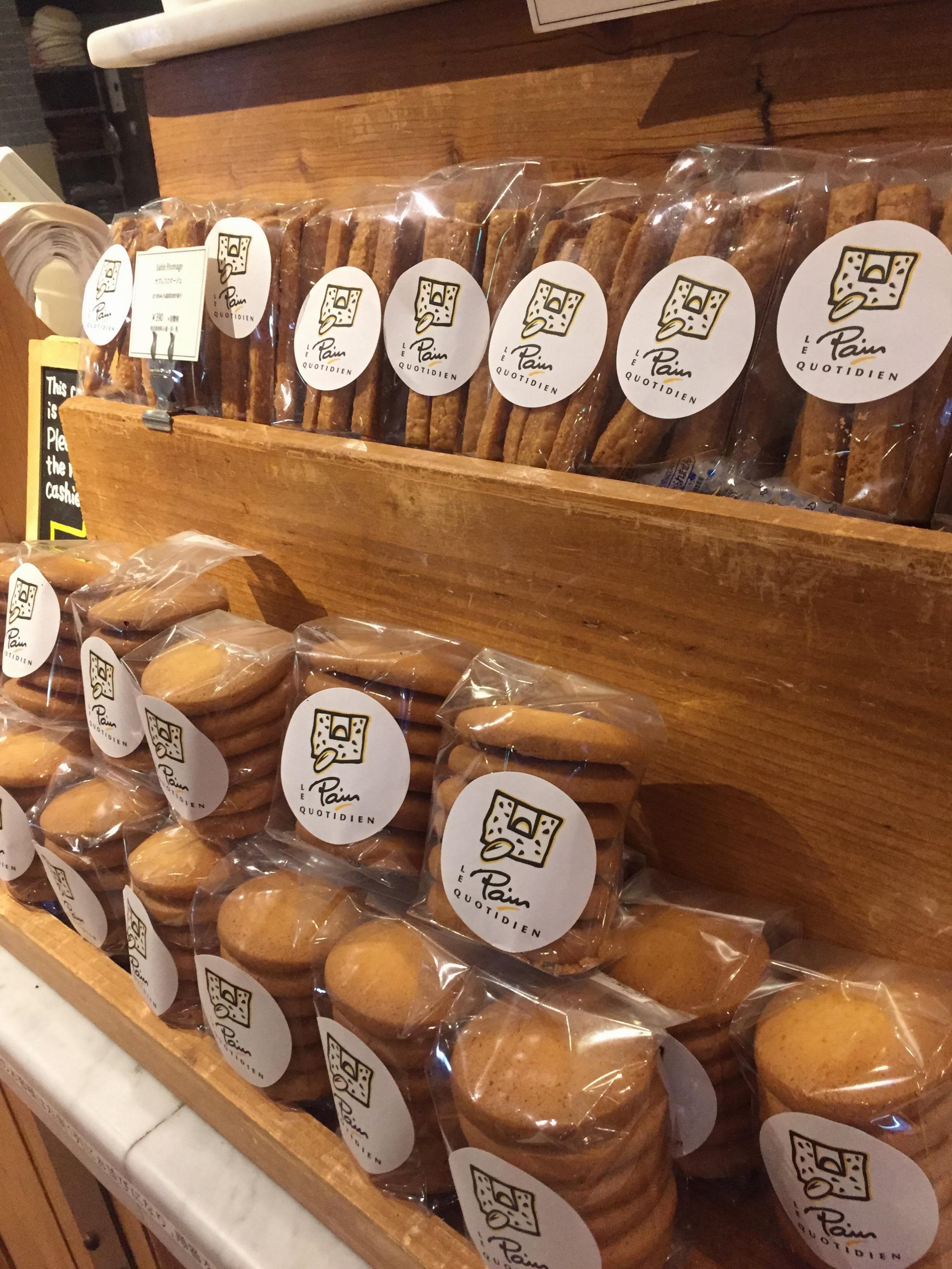 ずっと行きたかったパン屋さん♡ ル・パン・コティディアン♡_3