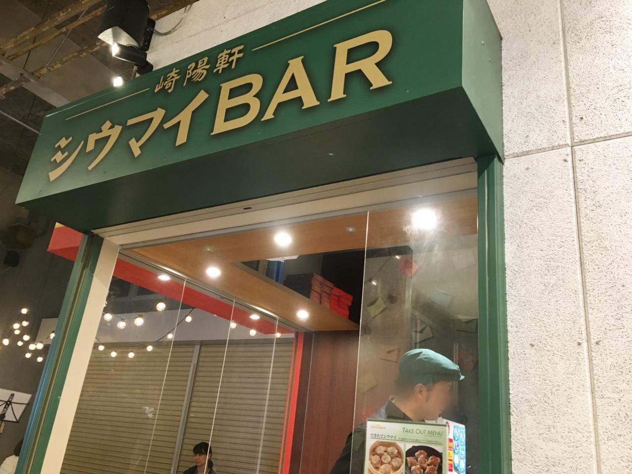 横浜駅直結『アソビル』ラクレットチーズやドーナツ店など有名飲食店が集合!! _4