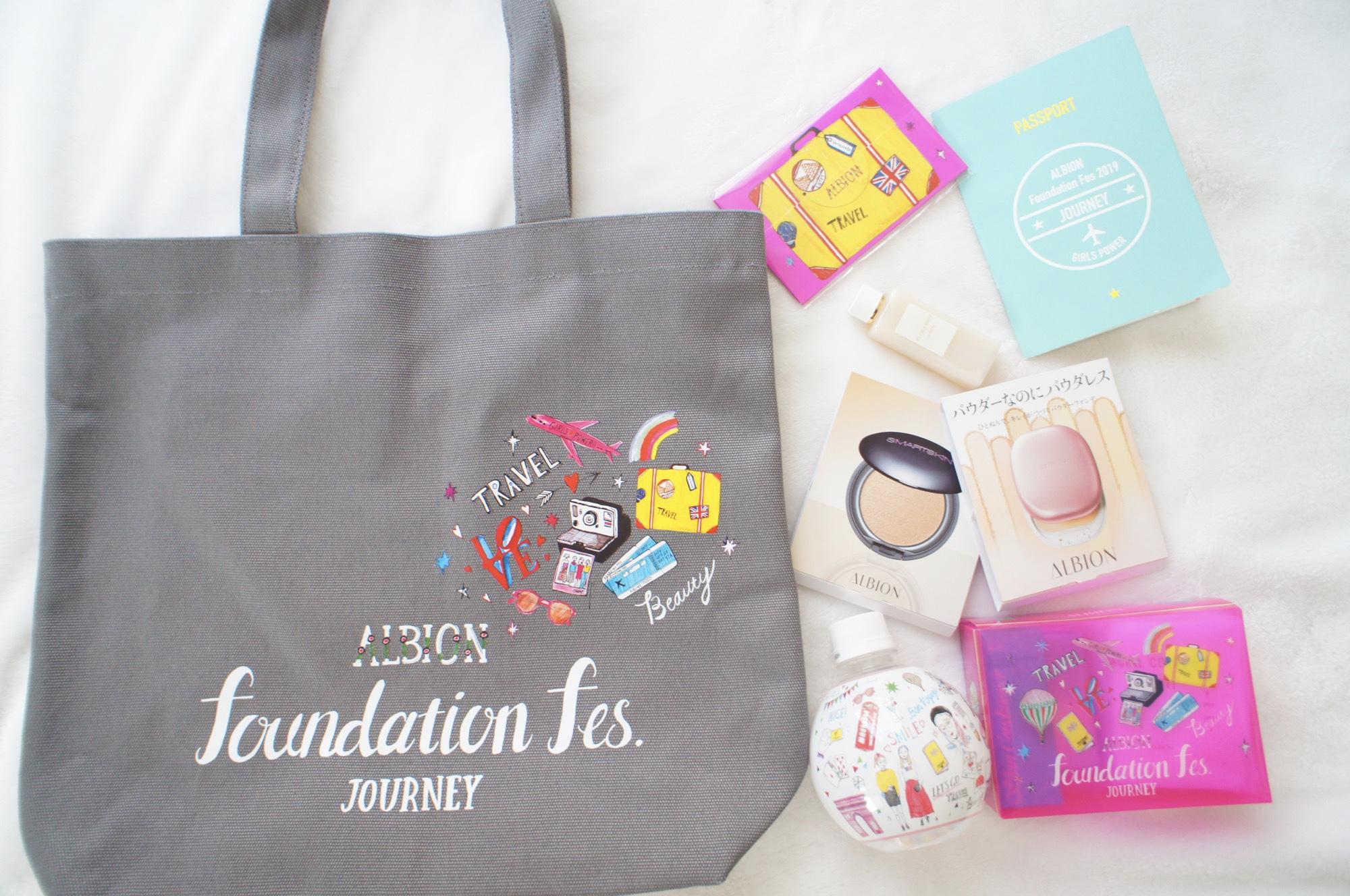 《豪華お土産付き❤️》【ALBION Foundation Fes 2019】へ行ってきました☻!_7