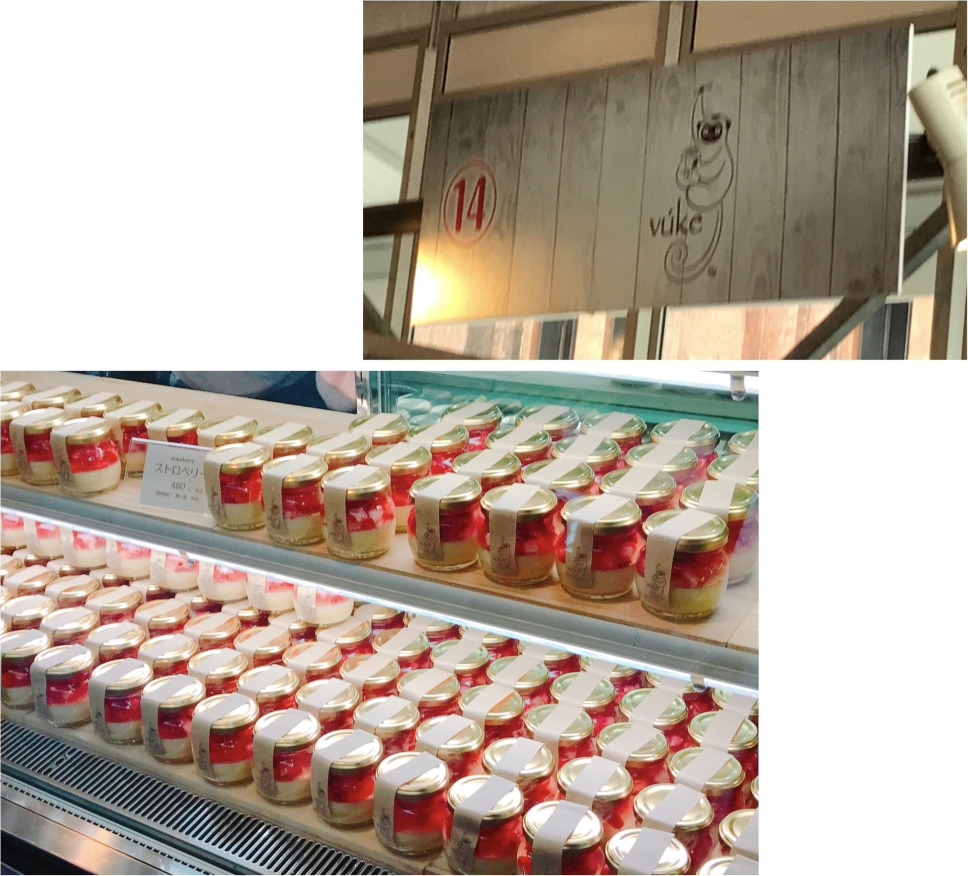 """《昨年22万人以上が訪れた‼︎》赤レンガ倉庫の""""いちごの収穫祭""""【ヨコハマ ストロベリーフェスティバル】が昨年よりパワーアップして開催中♪_4"""