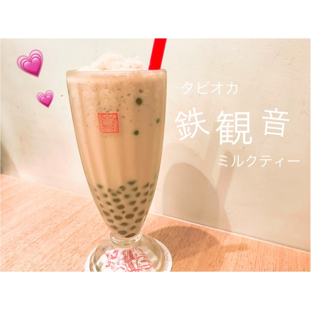 東京で人気のタピオカ店特集 - ゴンチャ、ジアレイ、春水堂など人気店や注目の新店も!_8
