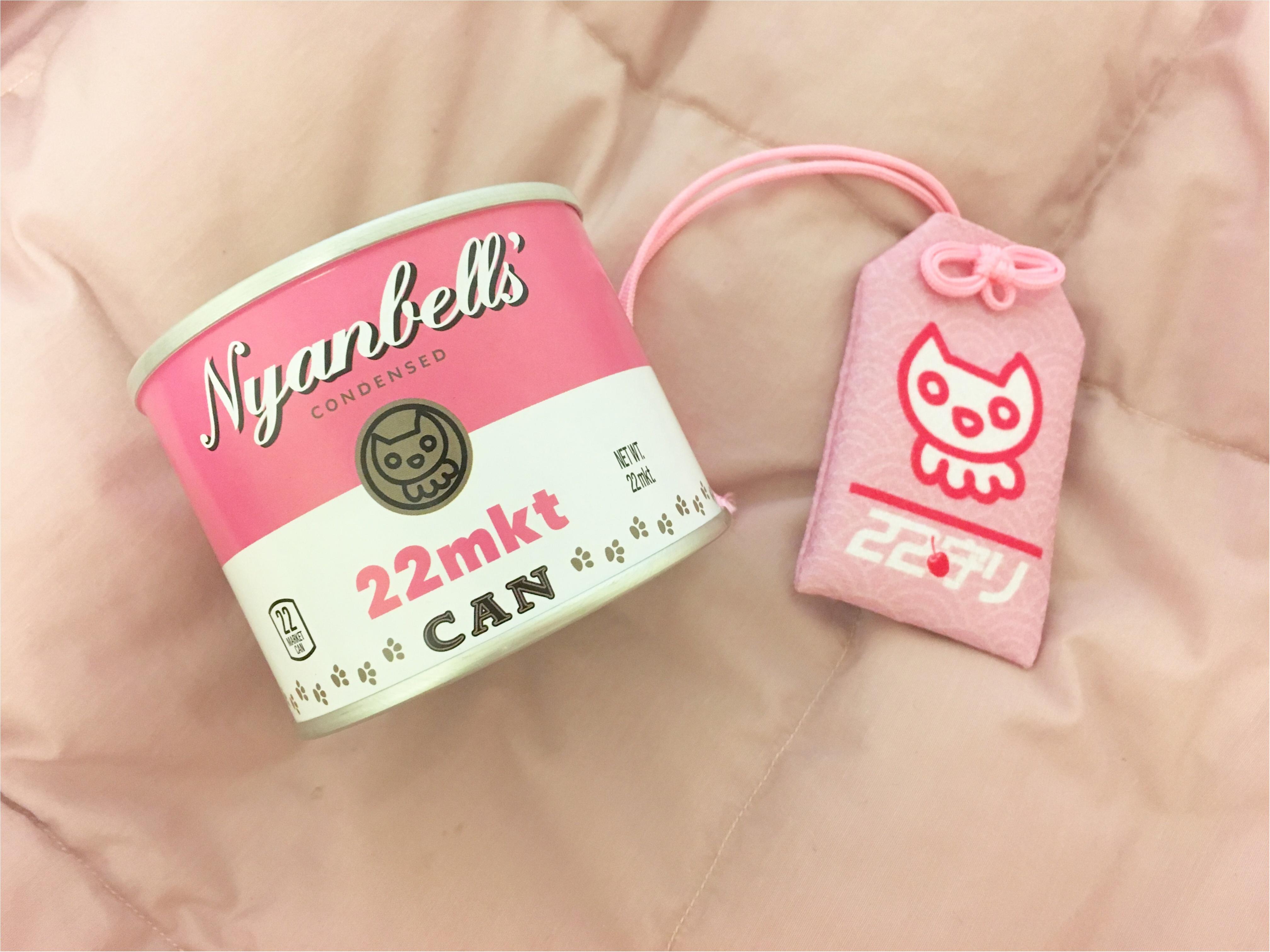 【こじはる(小嶋陽菜さん)プロデュース】『22;MARKET』購入品とノベルティ♡_3