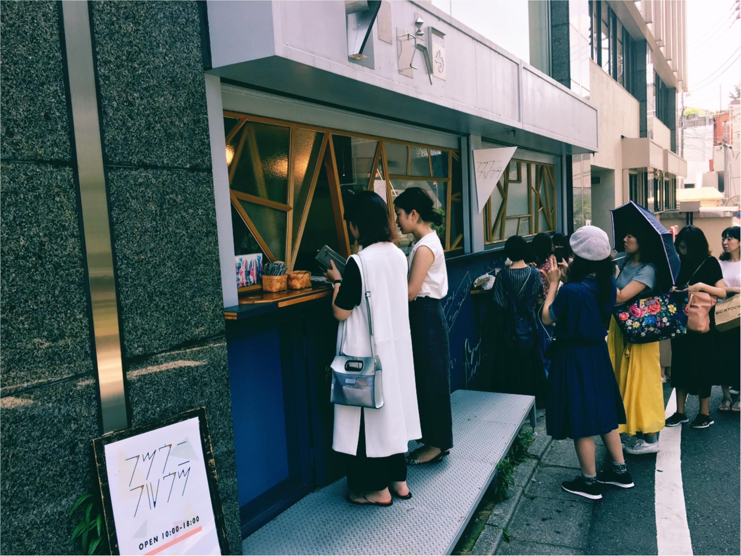 代官山〜中目黒★行列のできるフルーツサンド専門店「フツウニフルウツ」♡_1