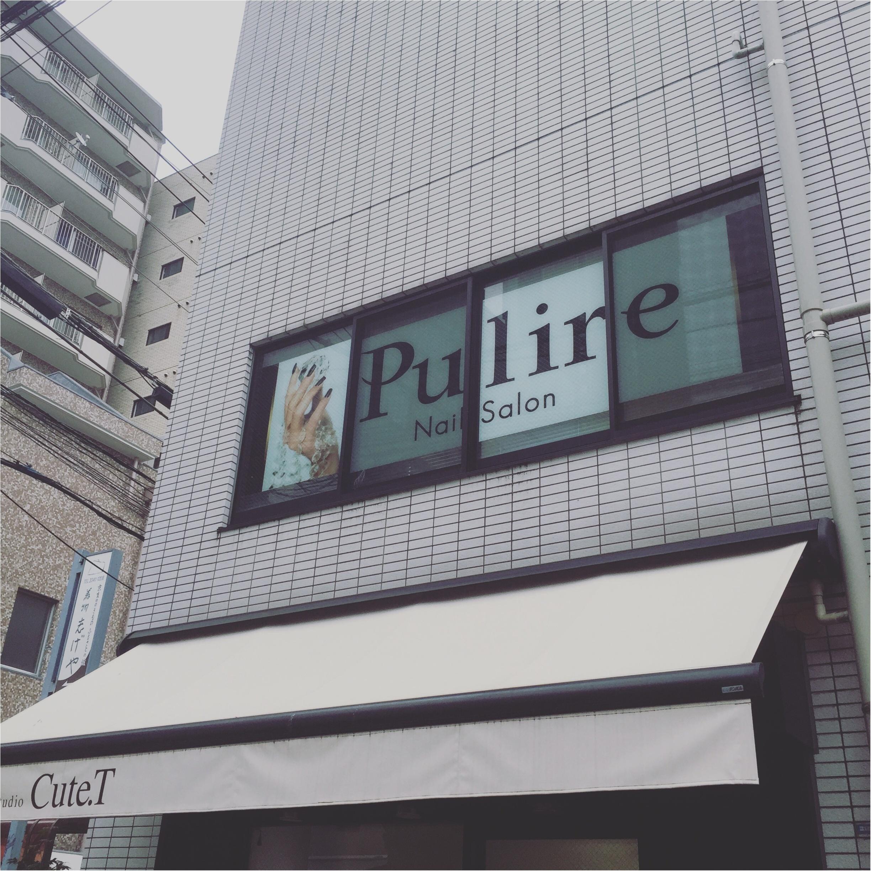 本気でお薦め✨【カフェ/ビューティー/アート】ランキング!! 6月に嬉しかったこと♡_6
