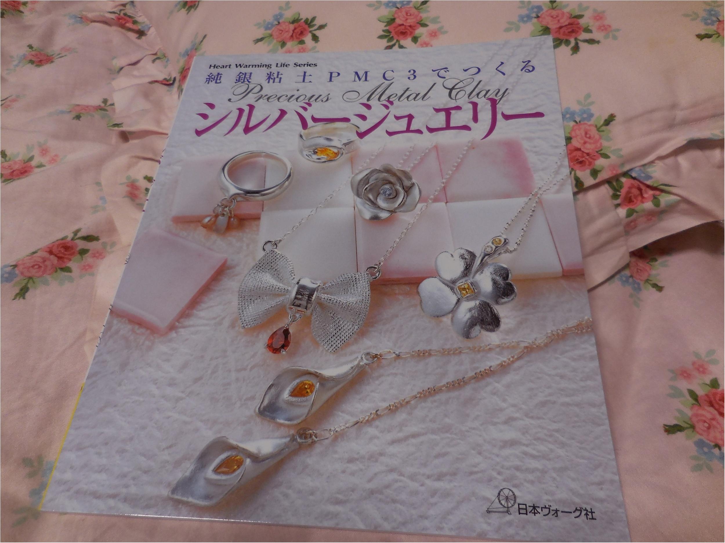 【ケユカ】純銀粘土で作るペンダントワークショップに参加してきました。その後、ネックレスチェーンを通し完成。_1